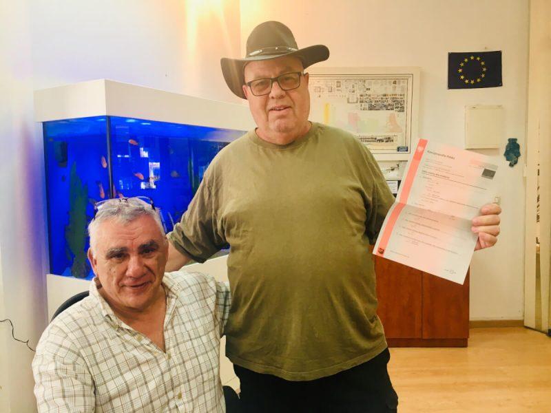 משרד מנוסה להוצאת דרכון פולני